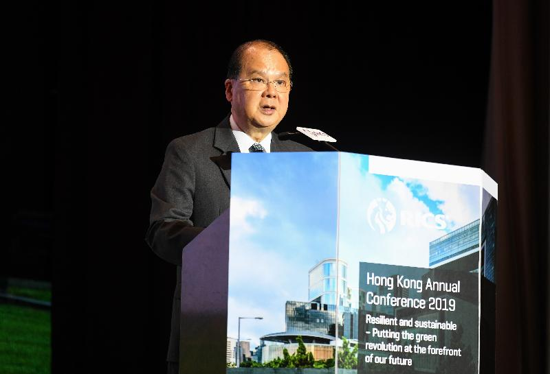Speech by CS at RICS Hong Kong Annual Conference 2019